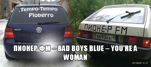 You're A Woman. Bad Boys Blue