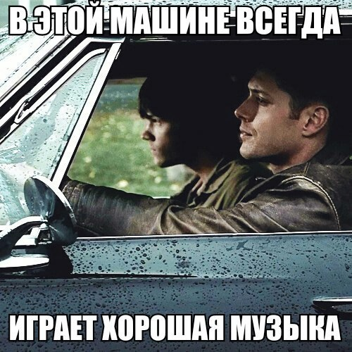 Highway to Hell иси диси